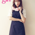 Kim Ji Won, Artis Korea Pemain To the Beautiful You 5