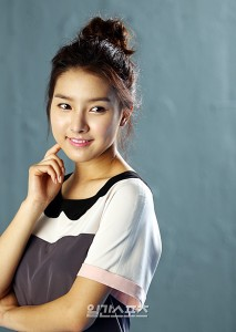 Kim So Eun Biography