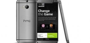 Keunggulan, Kelemahan dan Harga HTC One M8