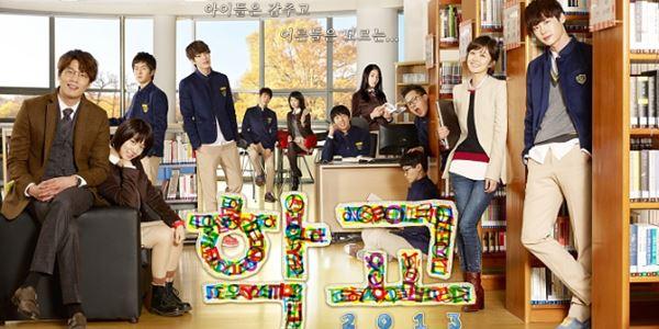 RCTI Segera Tayangkan K-Drama 'School 2013'