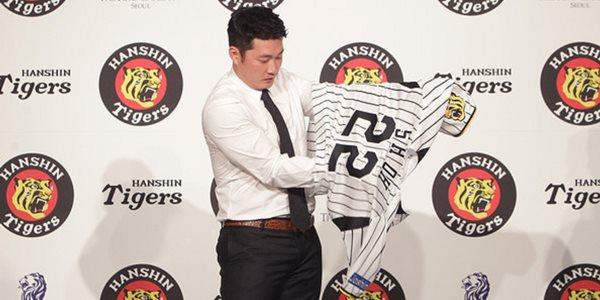Seung Hwan, Pacar Dari Yuri SNSD