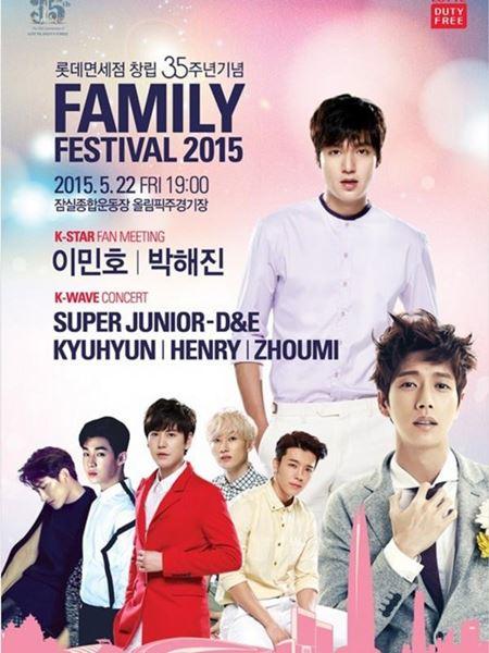 Lee Min Ho dan Super Junior Siap Meriahkan Festival K-POP Hari Pertama