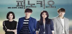 RCTI Bakal Tayangkan Drama Korea Pinocchio Mulai 3 Juni