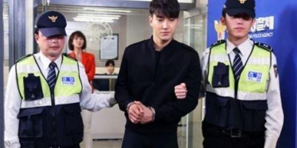 Siwon Super Junior Ditangkap Polisi Ada Apa