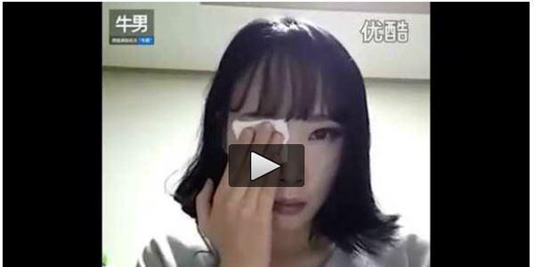 Wajah Wanita Cantik Ini Berubah Jauh ketika dia Menghapus Make Up