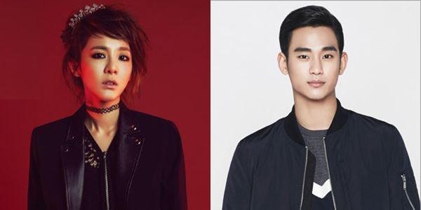 Kim Soo Hyun dan Sandara Park 2NE1 Berpacaran?