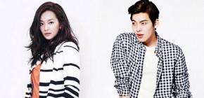 Ciee, Kim Woo Bin & Shin Min Ah Ternyata Sudah Pacaran Selama 2 Bulan