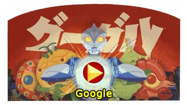 Google doodle rayakan ulang tahun eiji Tsuburaya