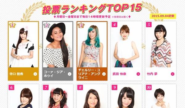 Keluar dari Cherrybelle, Kini Cherly Ikuti Kontes Menyanyi di Jepang! 2