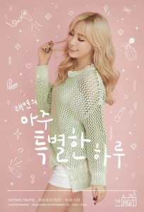 Taeyeon-Solo-Concert-Poster