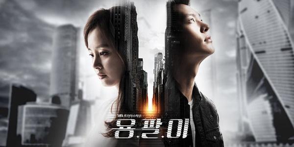 Wow, Wanita Indonesia Ini Bakal Bermain dalam Drama Korea 'Yongpalyi' 2