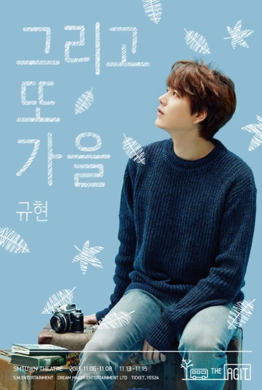 kyuhyun-solo-concert