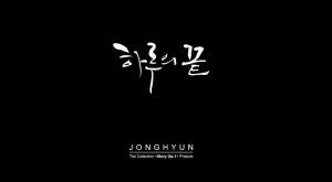 shinee-jonghyun-story-op-1