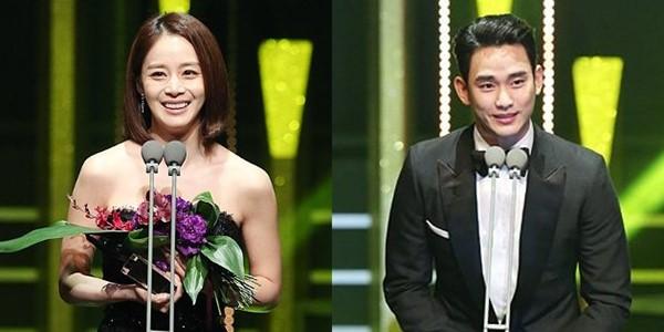 Menang KDA 2015, Kim Soo Hyun dan Kim Tae Hee Justru diprotes Netter