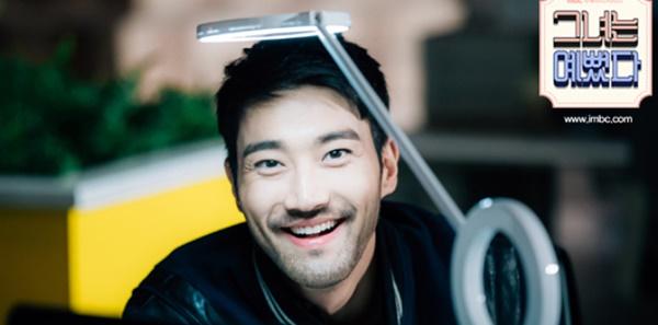 Siwon Akhirnya Hapus Fotonya yang sedang Berdarah di 'She Was Pretty'