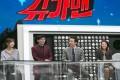 """Program """"Sugar Man"""" di JTBC Akan Tayang Secara Reguler"""