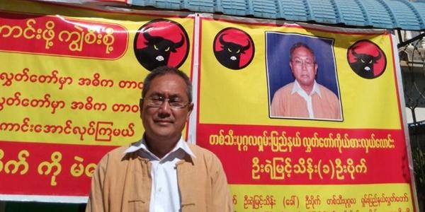 Kagumi Jokowi, Calon Independen di Pemilu Myanmar Pakai Logo PDIP