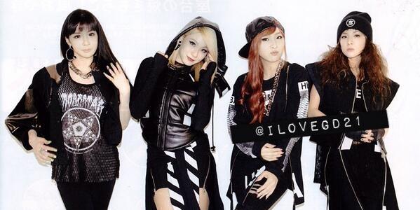 Karena Kasus Park Boom, 2NE1 Batal Comeback diganti Debut Solo CL