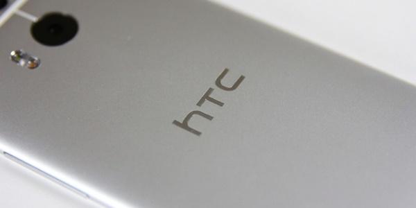 Spesifikasi HTC One X9 Bakal Usung Kamera 23 MP dan Format RAW 2