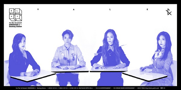 Demi Fans, Konser 'DIMENSION 4-Docking Station' f(x) Ditambah Sehari!