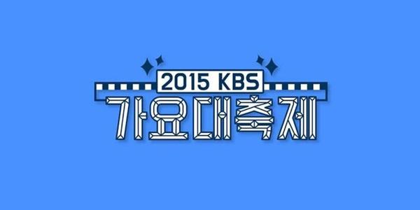 EXO, SHINee, CN Blue dan Infinite Tampil Kompak di KBS Gayo Daechukje 2