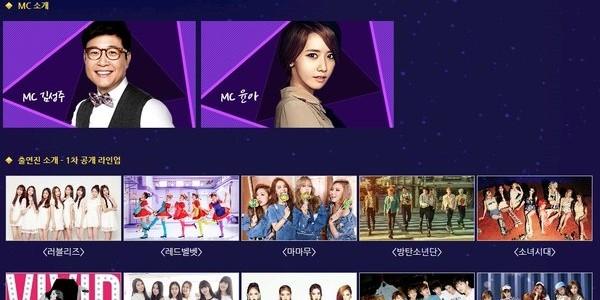 Hadirkan 34 Idol, Festival MBC Gayo Daejejeon 2015 Siap Menggebrak! 2