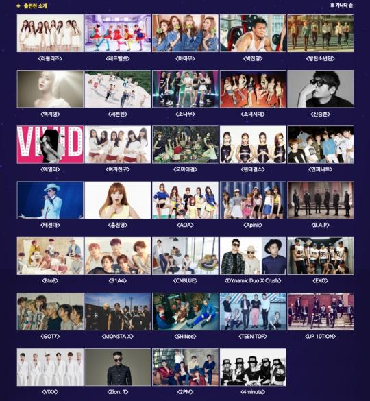 Hadirkan 34 Idol, Festival MBC Gayo Daejejeon 2015 Siap Menggebrak!