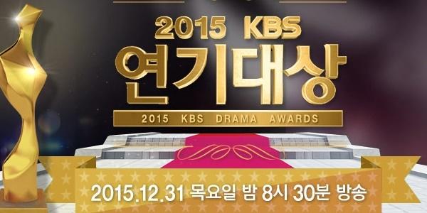 Inilah Daftar Lengkap Nominasi di KBS Drama Awards 2015