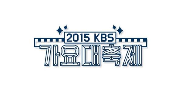 Netizen Puas SNSD dan EXO Bakal Tampil di 'KBS Gayo Festival 2015' 2