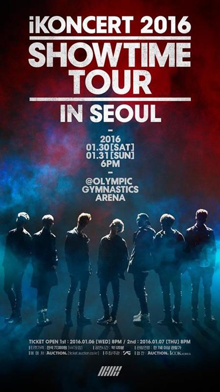 Promo Album, iKON Bakal Gelar Konser 'iKONCERT 2016 SHOWTIME TOUR' 2