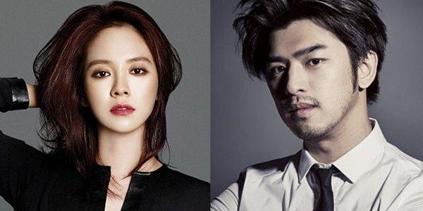 Bakal Segera 'Menikah', Song Ji Hyo Bikin Netizen Kecewa 2
