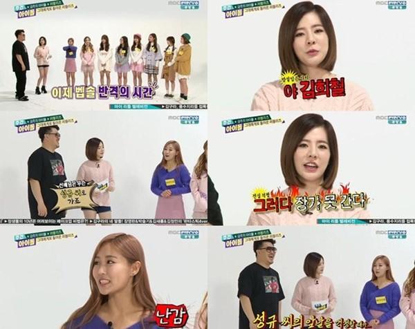 Bentak Heechul Suju di Weekly Idol, Ada Apa dengan Sunny SNSD 2