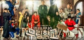 JS dan KBS Terlibat Konflik, Drama Moorim School Bakal Dihentikan?