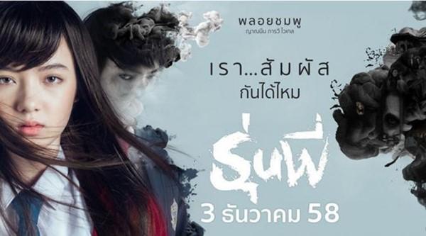Tak Cuma Nyanyi, Kini Jannine W Bakal Tampil dalam Film Horor 'Senior' 2 KabarDunia.com_Tak-Cuma-Nyanyi-Kini-Jannine-W-Bakal-Tampil-dalam-Film-Horor-Senior-2_jannine
