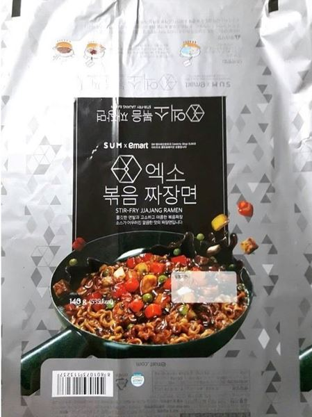 Kerjasama, SM dan E-Mart Siap Luncurkan Ramen EXO