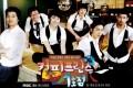 """""""Coffee Prince"""" Bakal Di-remake Dalam Versi Tiongkok"""