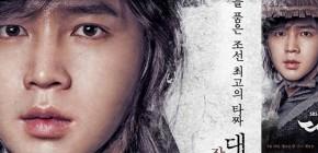 'Daebak' Jang Geun Suk