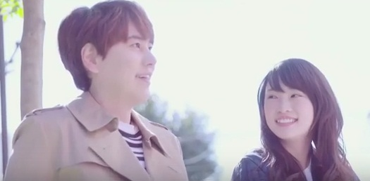 "Kyuhyun Lamar Kawaei Rina Di ""Celebration Bridge to You""?"