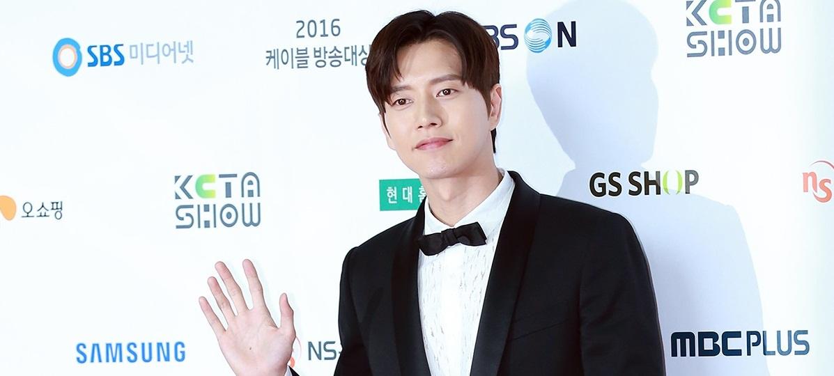 Pidato Saat Terima Penghargaan, Park Hae Jin Sindir 'Cheese in the Trap'