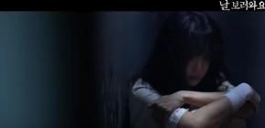Baru Sepekan Dirilis 'Come Watch Me' Raih 112 ribu Penonton