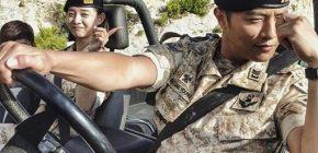'Running Man' Akan Hadirkan Jin Goo dan Kim Ji Won Sebagai Tamu