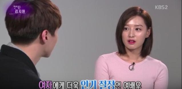 Kim Ji Won Buka-bukaan Tentang Kesannya Bintangi 'DOTs'