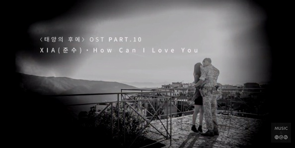 "MV ""How Can I Love You"" Junsu JYJ Dirilis"