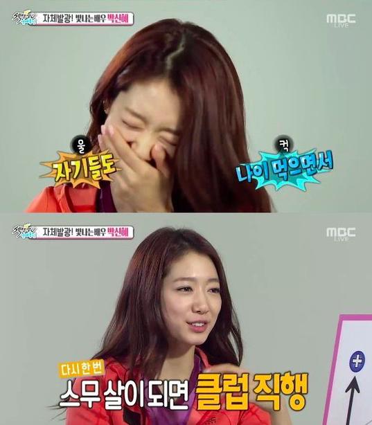 Park Shin Hye Ingin Kembali Ke Usia 20 dan Pergi Clubbing