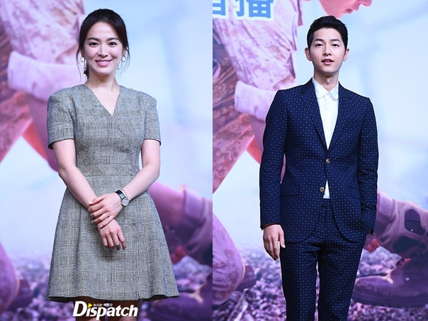 Song Song Couple in Hong Kong