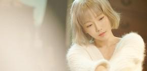 Konser Taeyeon SNSD Ditunda, Fans: Dia Harusnya Minta Maaf