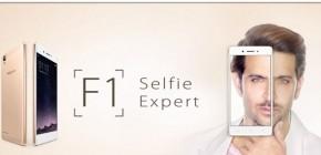 Tonjolkan Fitur Kamera, Inilah Spesifikasi Oppo F1 Plus 2