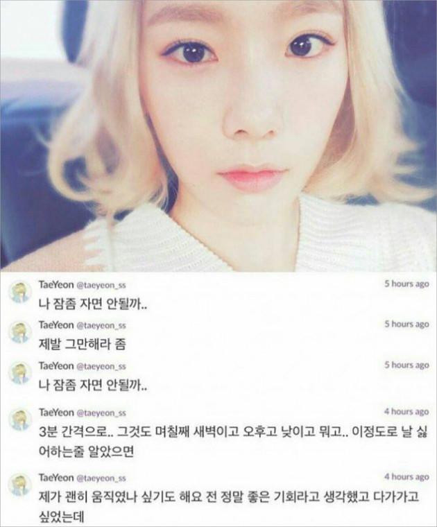 Curhat di Sosial Media, Taeyeon SNSD Semakin Tertekan Diteror Sasaeng Fans?