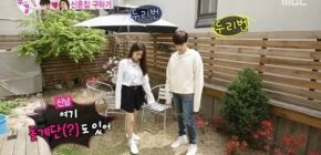 "Ini Rumah Pasangan Eric Nam dan Solar MAMAMOO ""We Got Married"""