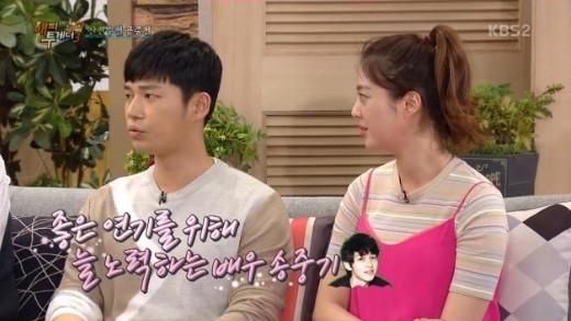 Ditanya Soal Song Joong Ki, Ini Pendapat Ji Seung Hyun